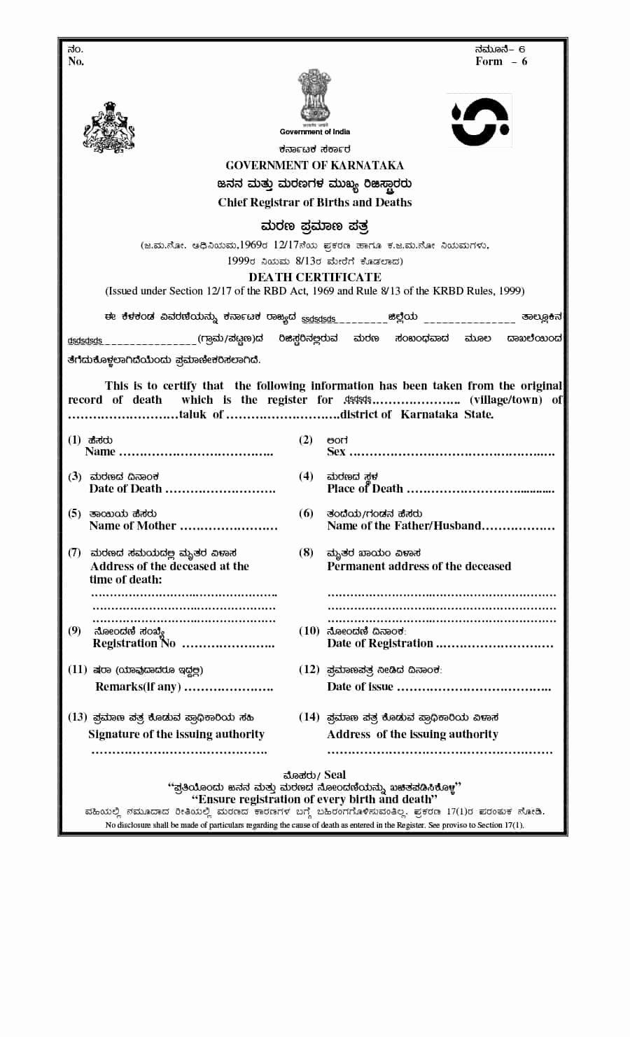 Georgia Death Certificate Template Lovely 37 Blank Death Certificate Templates [ Free]