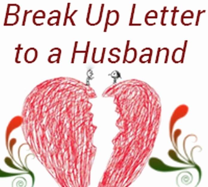 Happy Birthday to My Husband Letter Elegant Birthday Letter to Husband Happy Birthday Wishes Letter