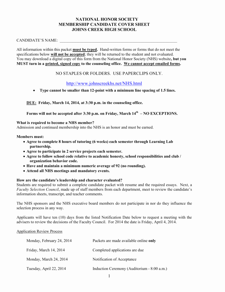 Honors In Resume Luxury National Honor society Application Cover Sheet