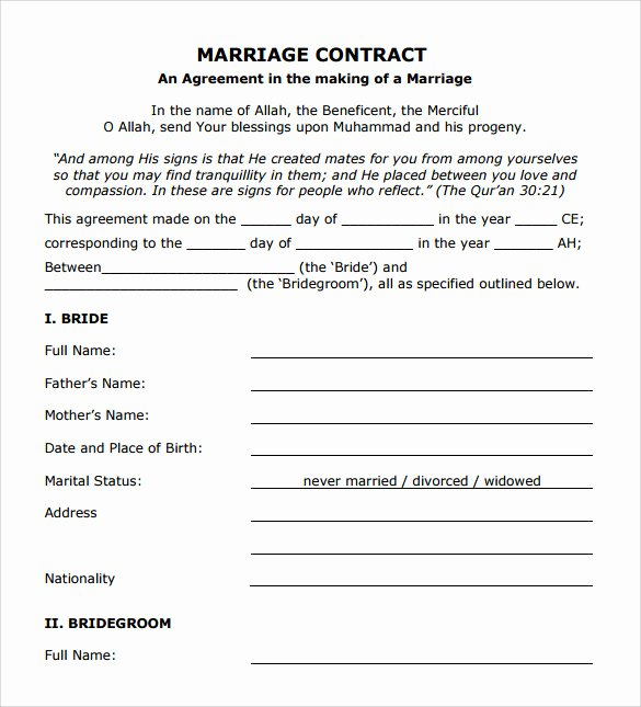 Islamic Marriage Certificate Template Awesome islamic Marriage Certificate Template Design Templates