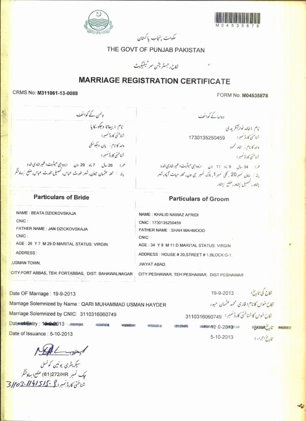 Islamic Marriage Certificate Template Elegant Court Marriage Nikah Nadra Puter Nikah Nama Valid Nikah