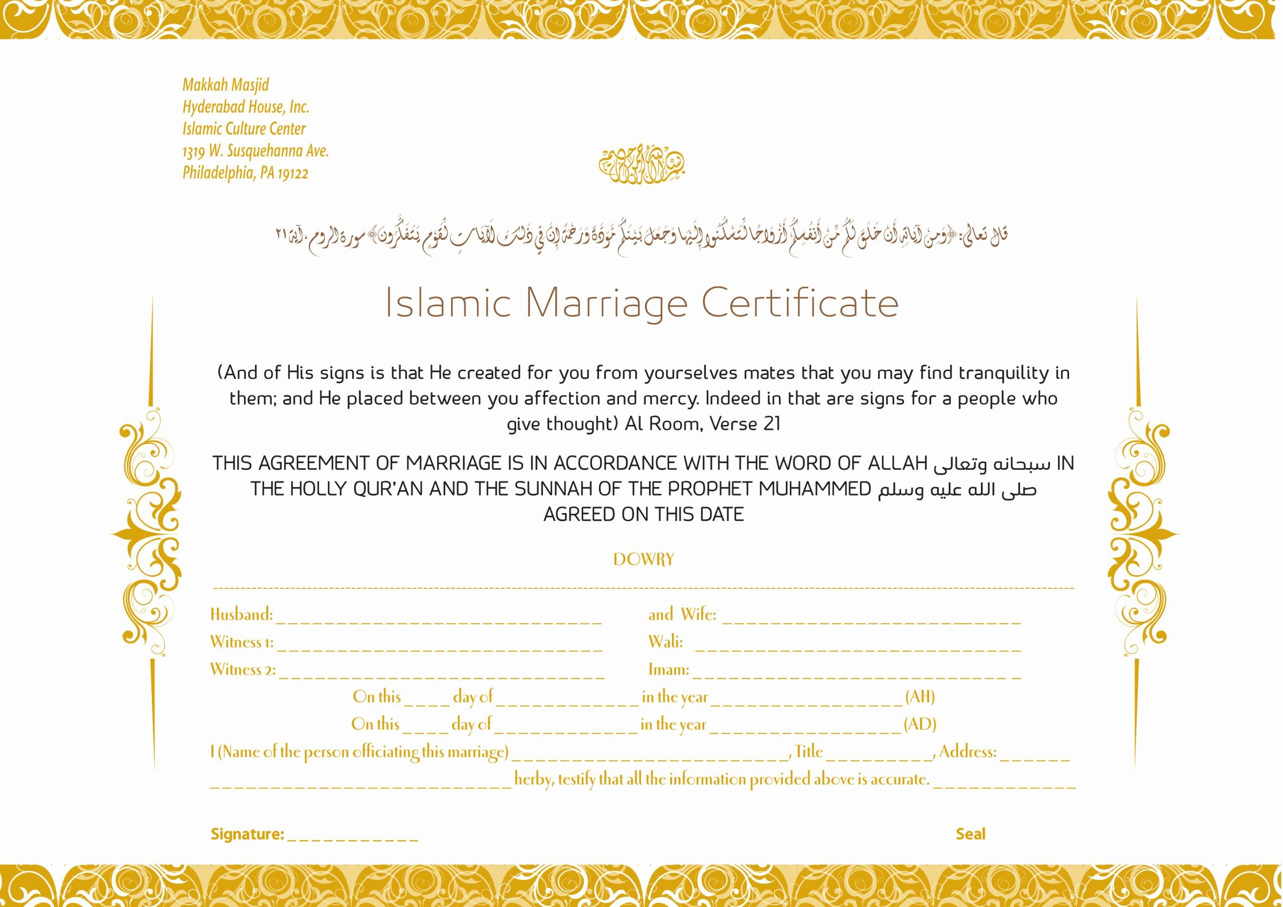 Islamic Marriage Certificate Template Elegant islamic Marriage Certificate by Zakdesign On Deviantart