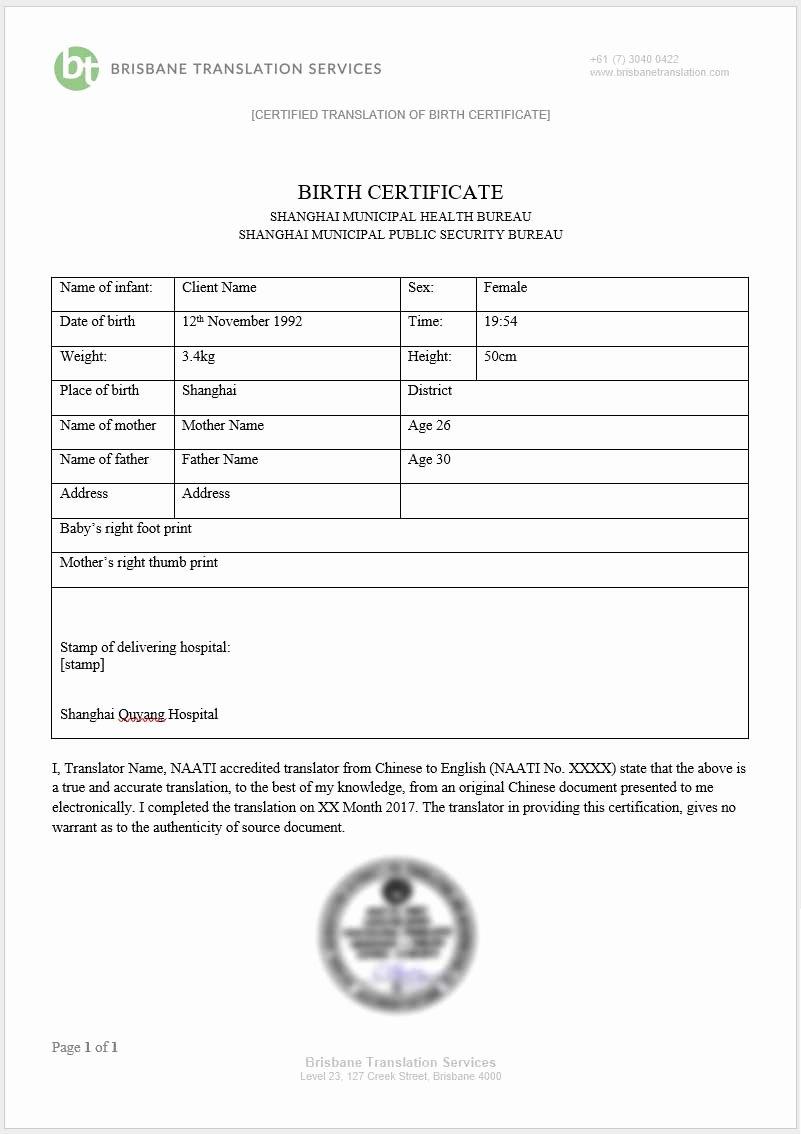 Italian Birth Certificate Translation Template Best Of Japanese Translator Naati Translators Free Quote