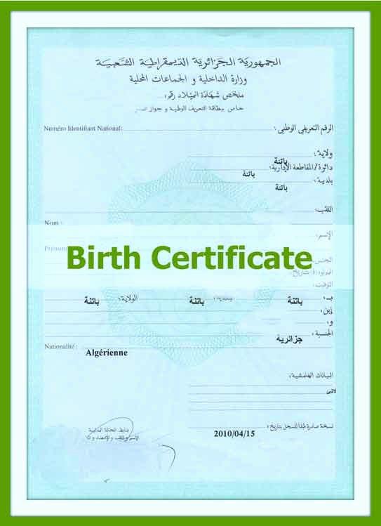 Italian Birth Certificate Translation Template Unique Ficial Birth Certificate Translation