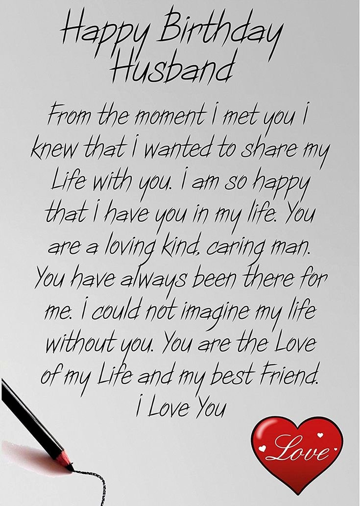 Love Letter to My Husband On His Birthday Inspirational Best 25 Husband Birthday Message Ideas On Pinterest