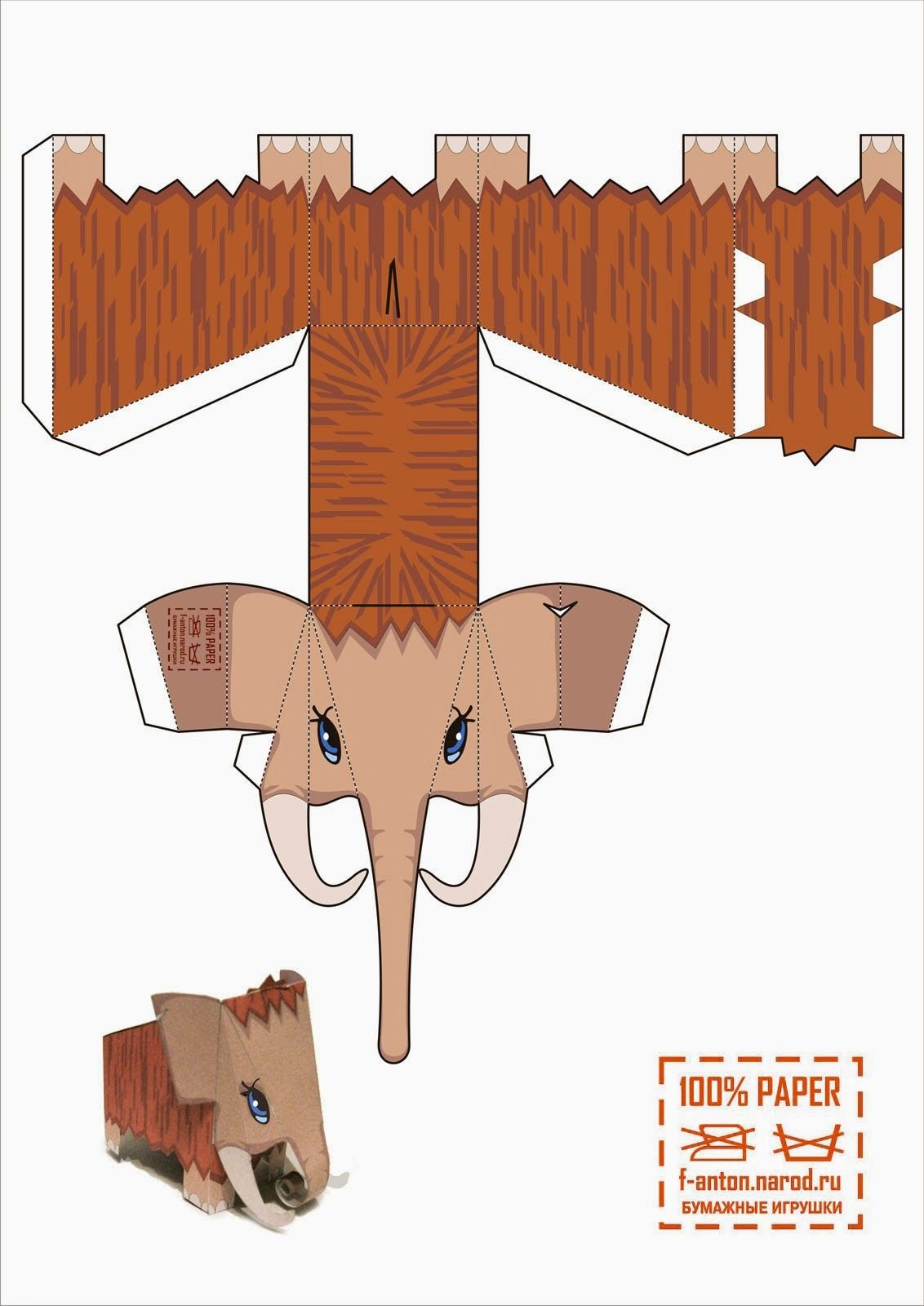 Mammoth P Free Sample Lovely Free Printable 3d Mammoth Paper toys