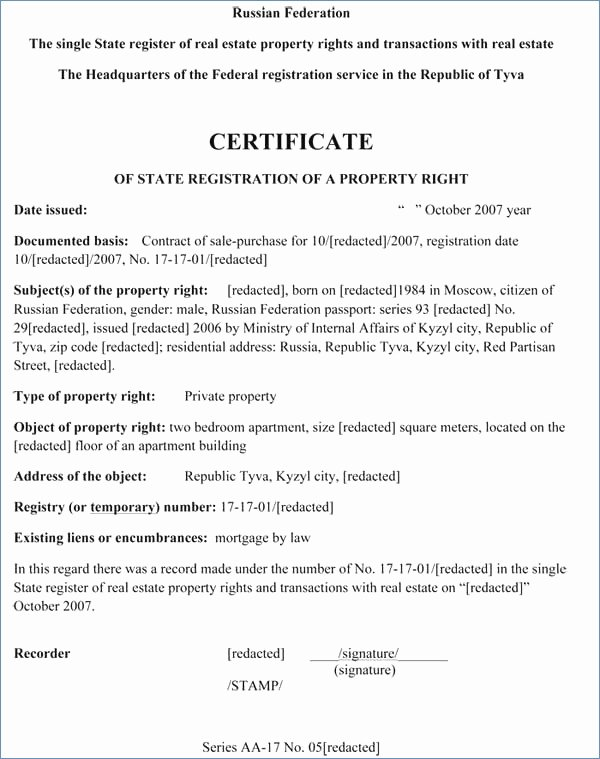 translate marriage certificate from spanish to english template