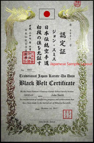 Martial Arts Certificate Maker Elegant Custom Gold Red Phoenix Certificates Martial Arts