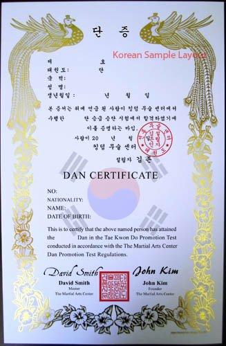 Martial Arts Certificate Maker Unique Custom Gold Red Phoenix Certificates Martial Arts