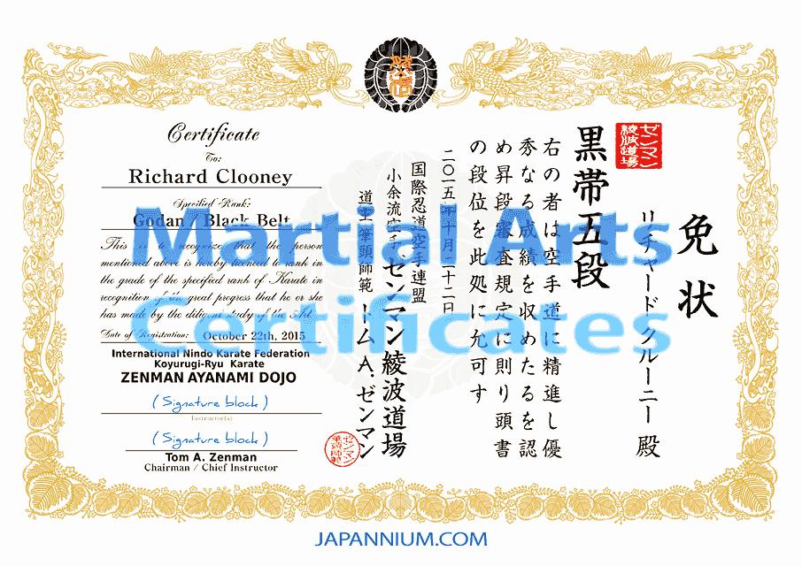 Martial Arts Certificate Template Beautiful Japanese Style Martial Arts Certificates Design Japannium