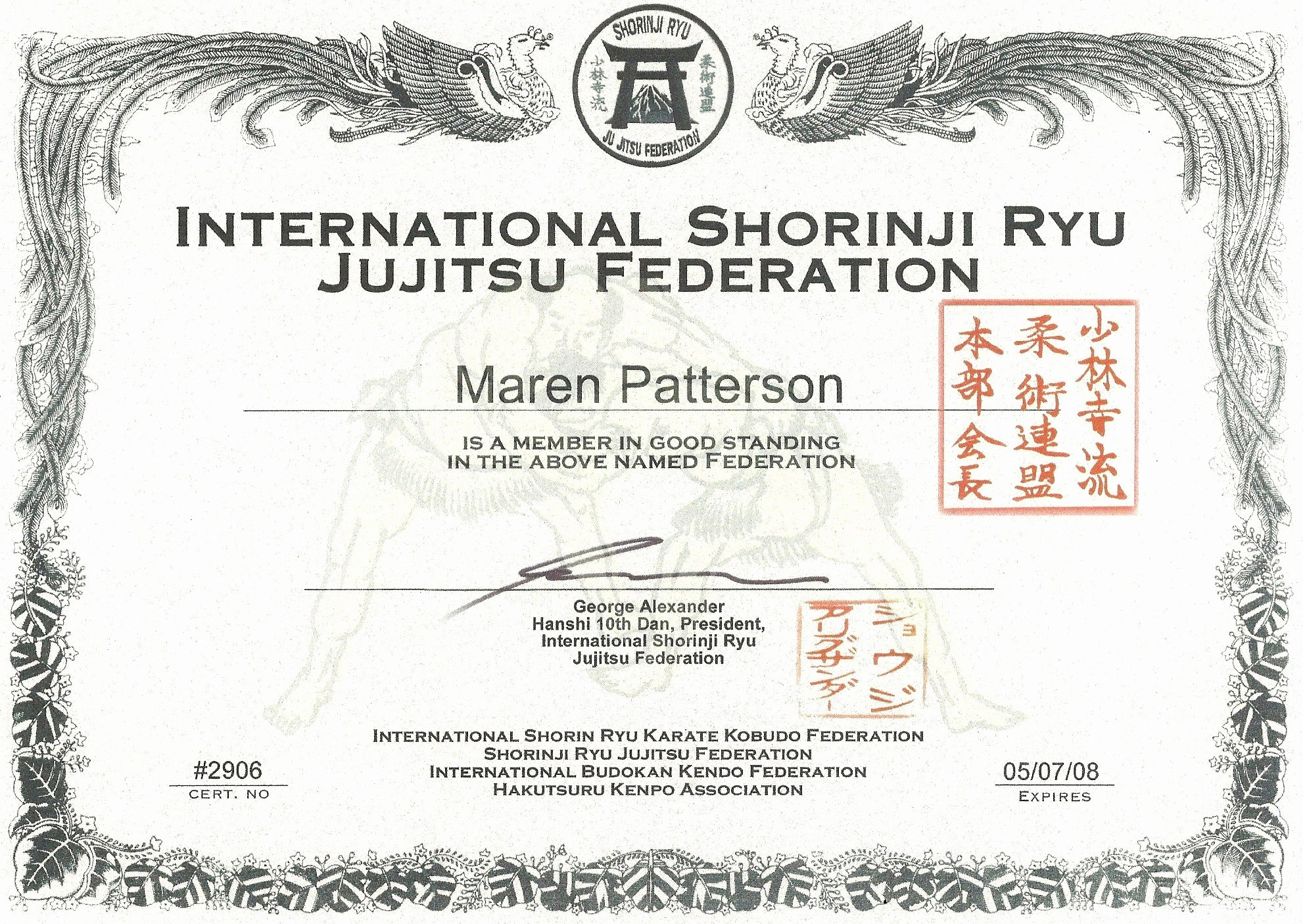 Martial Arts Certificates Free Awesome Maren – Mmai