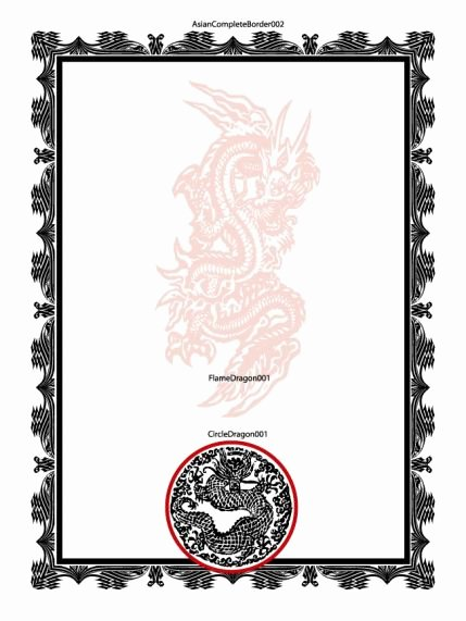 Martial Arts Certificates Free Beautiful oriental Border