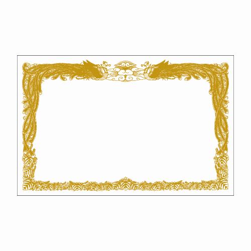 Martial Arts Certificates Free Elegant Good Looking Martial Arts Certificate Borders Certificates