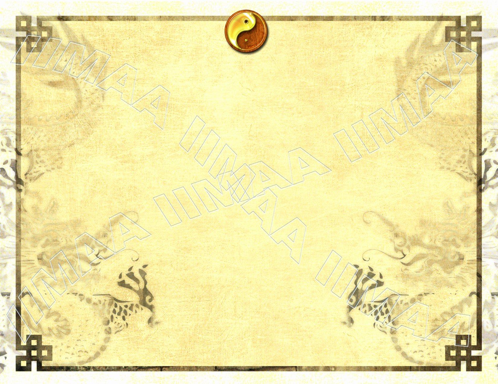 Martial Arts Certificates Free Inspirational Student Yin Yang Dragon Certificate