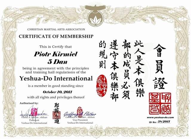 Martial Arts Certificates Free Unique Yeshua Do