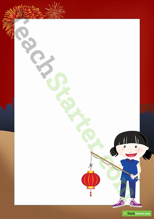 New Years Page Border Elegant Lunar New Year Page Border Word Template Teaching