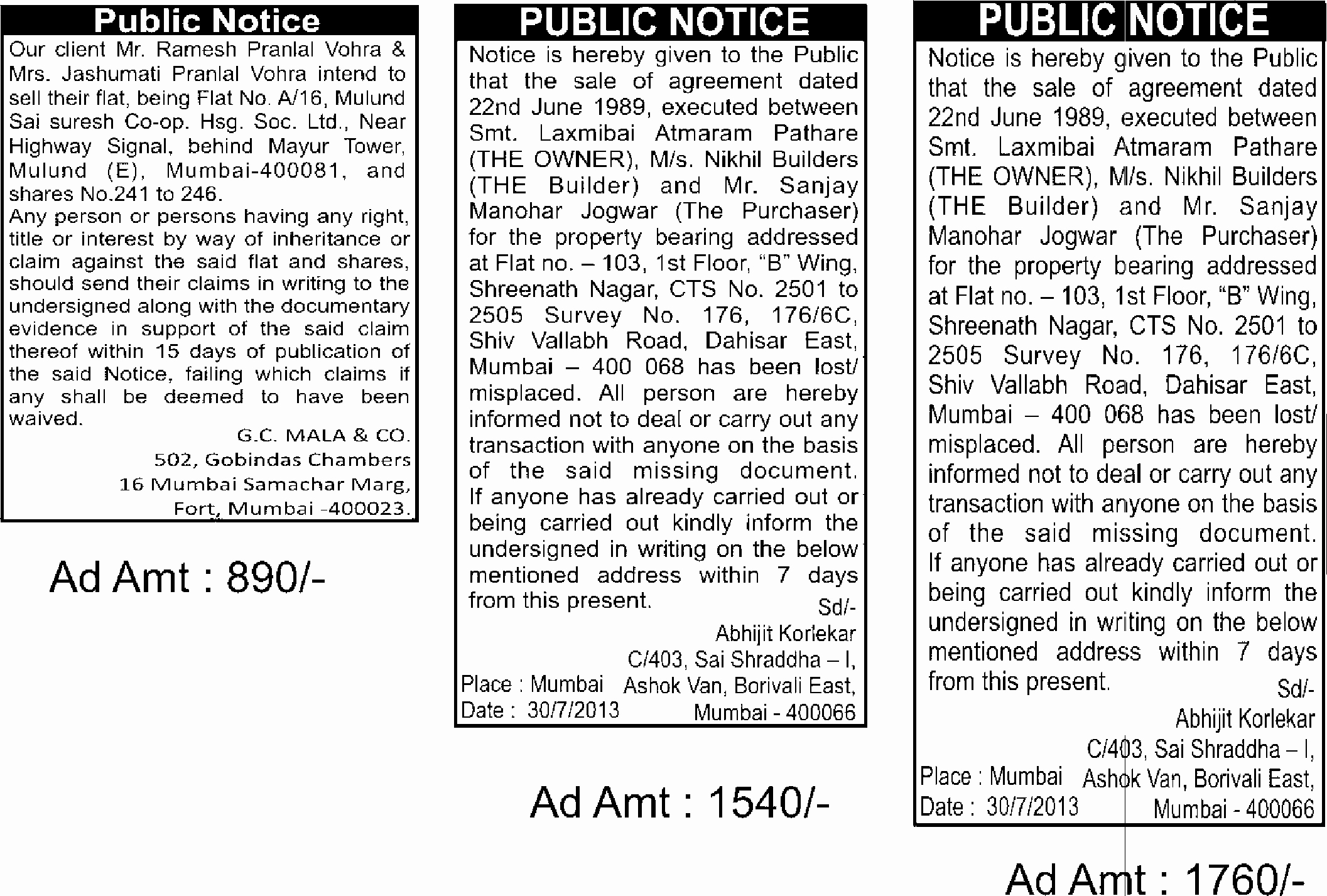 public notice newspaper