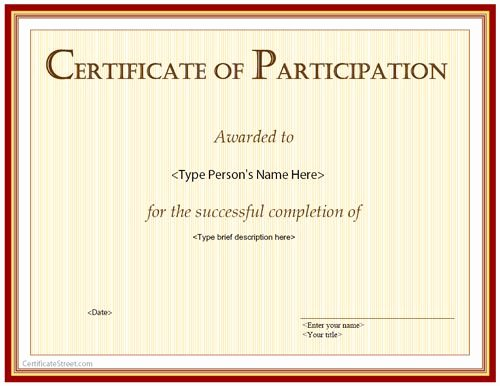 Participation Award Certificate Template Elegant Special Certificate Certification Of Participation