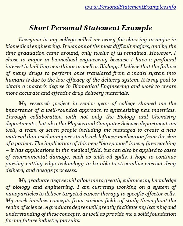 Personal Goal Statement format Beautiful Avail Well Written Short Personal Statement Examples