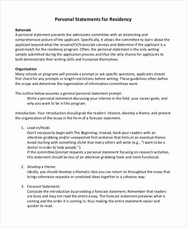 residency personal statement