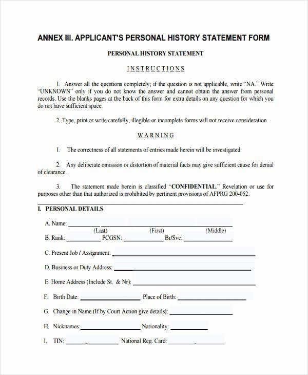 personal statement forms