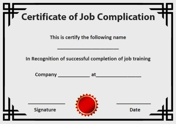Premarital Counseling Certificate Of Completion Template Unique 23 Best Certificate Of Pletion Images On Pinterest