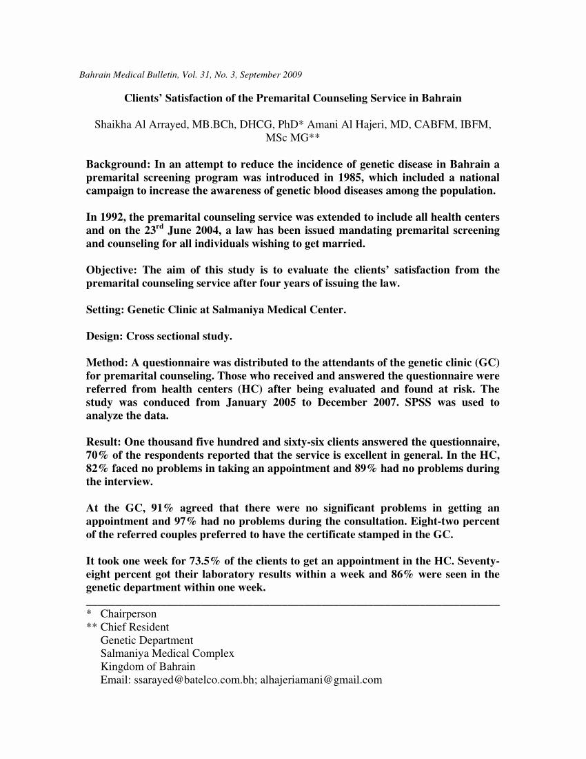 Premarital Counseling Certificate Template Fresh Premarital Counseling Questionnaire