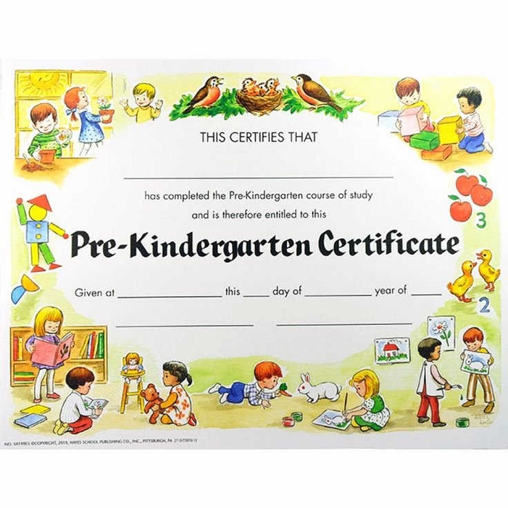Preschool Certificate Templates Free Inspirational 1000 Images About End Of Pre K On Pinterest