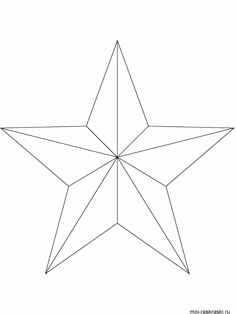 Printable Images Of Stars New Free Printable Star Coloring Pages