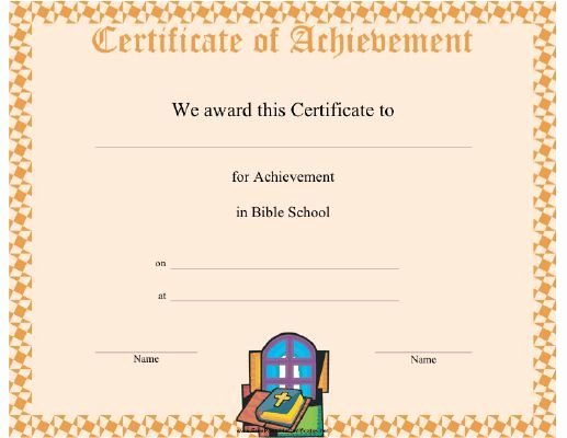 Printable Vacation Bible School Certificate Of Completion Fresh 11 Best Sunday School Certificates Images On Pinterest