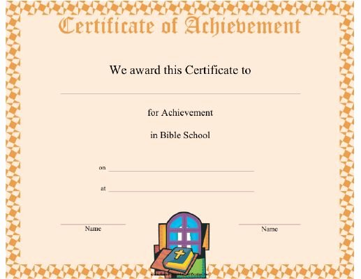 Printable Vacation Bible School Certificates Lovely This Bible School Pletion Certificate Features A Bible