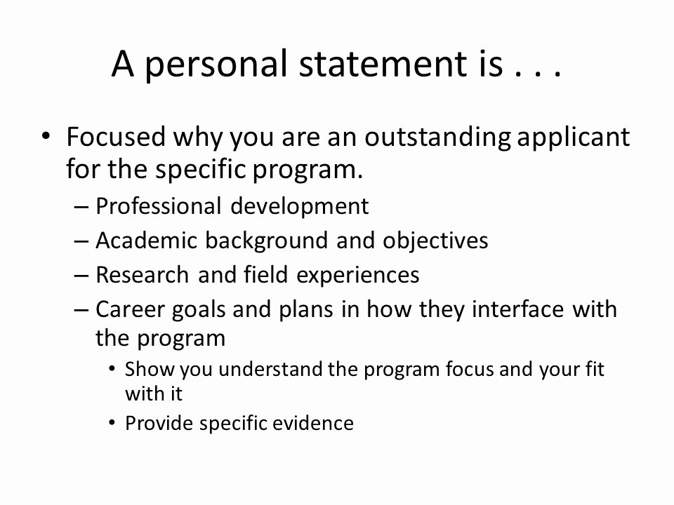 Professional Goals Statements Awesome Guide to Posing A Parison or Contrast Essay Personal
