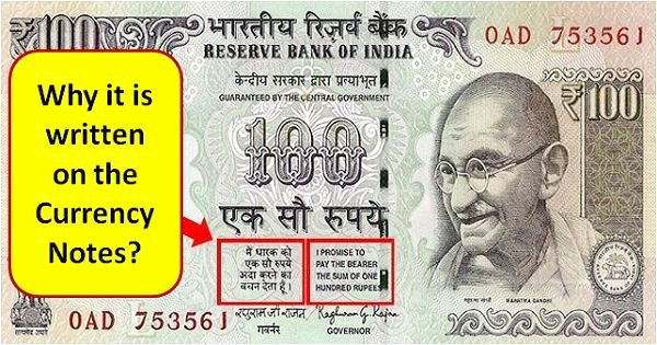 """Promise to Pay Elegant why """"i Promise to Pay the Bearer Sum Of 100 Rupees"""" is"""