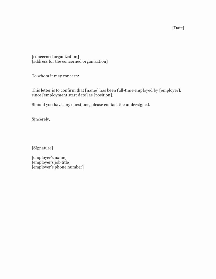 Proof Of Unemployment Letter Template Best Of 1000 Images About Sample Employment Letters On Pinterest