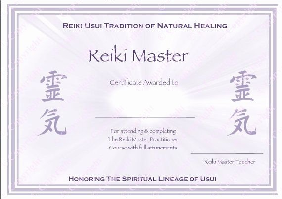 Purple Heart Certificate Template Unique 17 Best Reiki Healing therapist Images On Pinterest