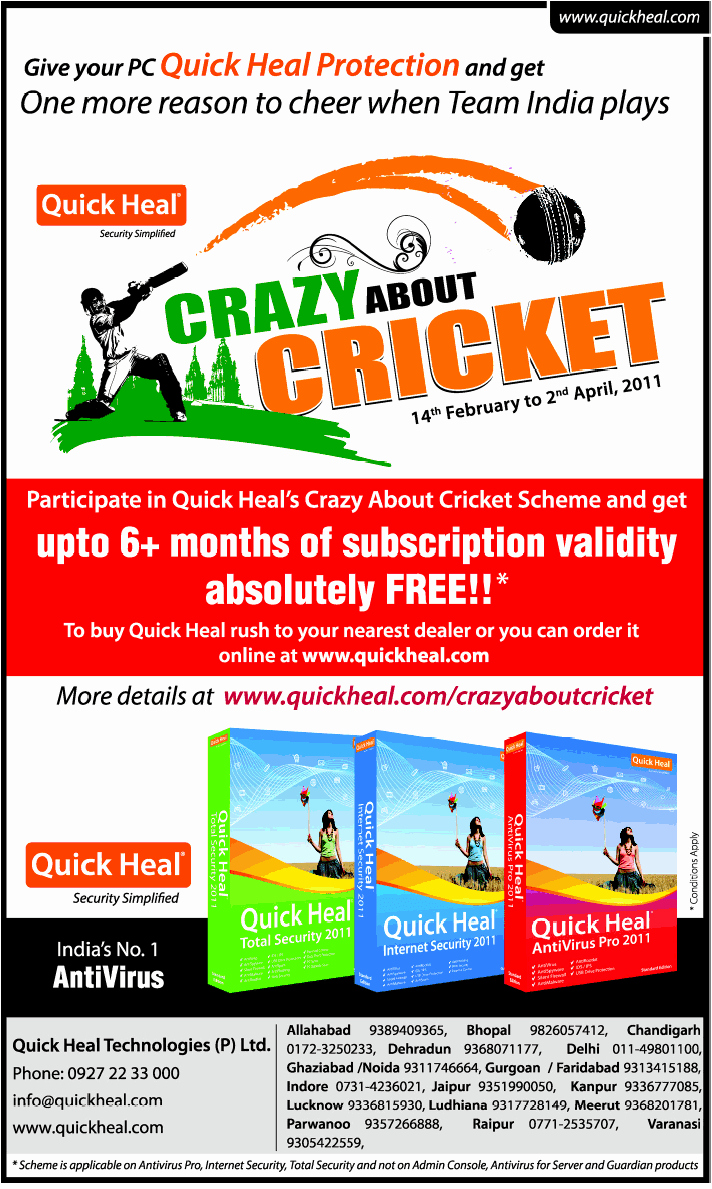 Quick as A Cricket Printables Elegant Print Ads Quick Heal Anti Virus Crazy About Cricket