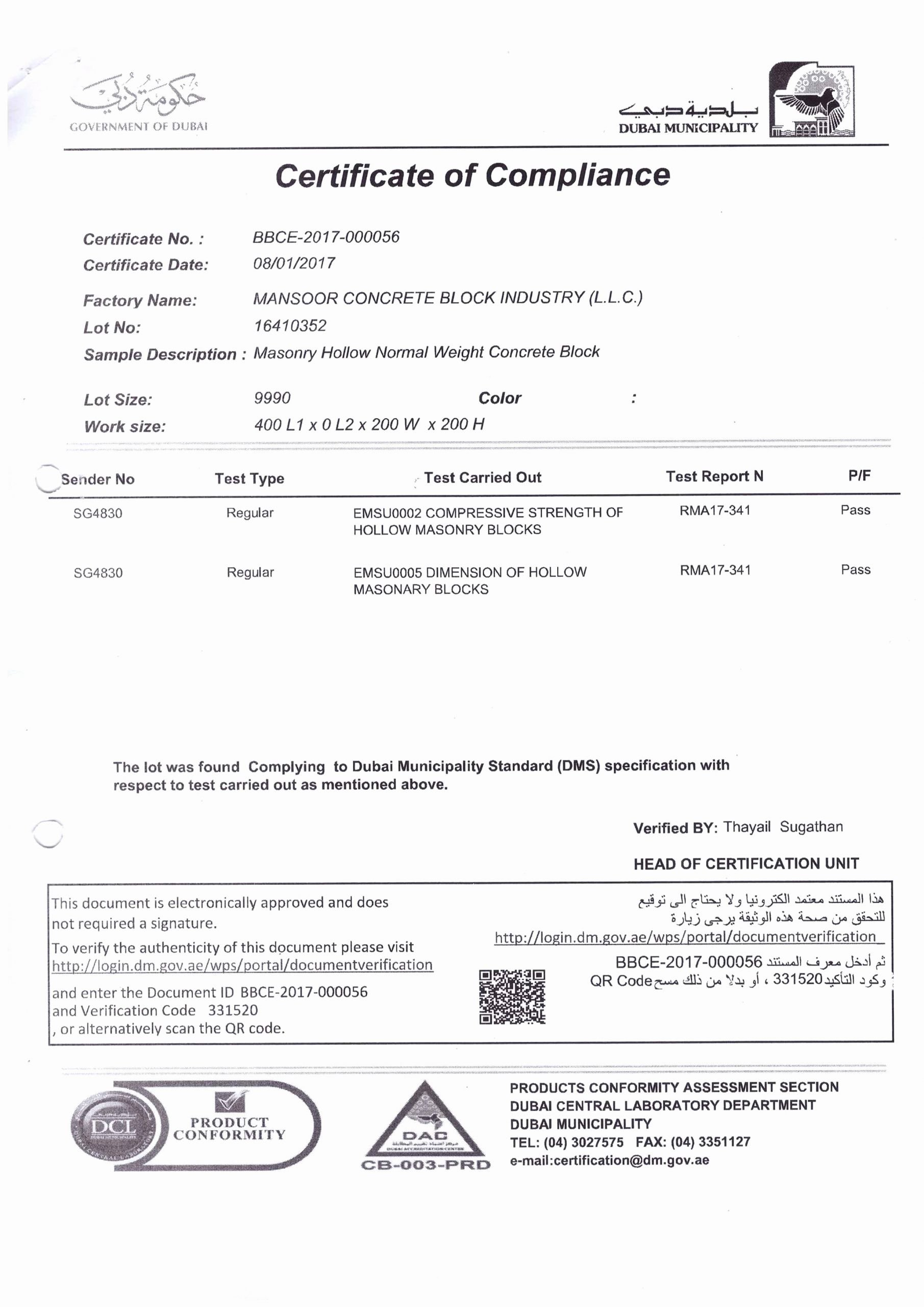 Reach Certificate Of Compliance Template Lovely Certificates for solid Blocks – Mansoor Concrete Block