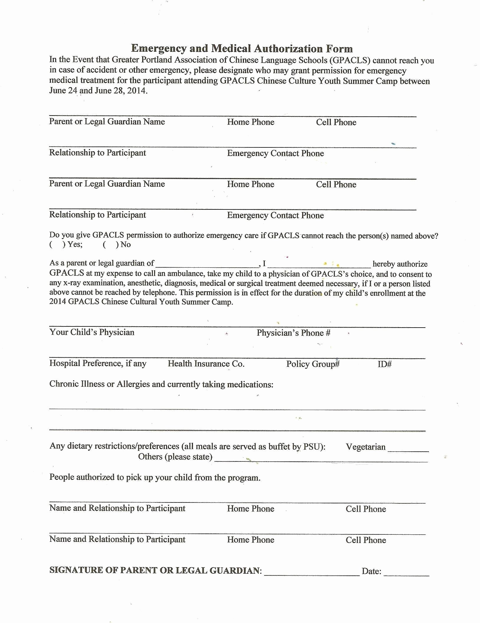 Registration form for Summer Camp Luxury 2014 Chinese Culture Youth Summer Camp