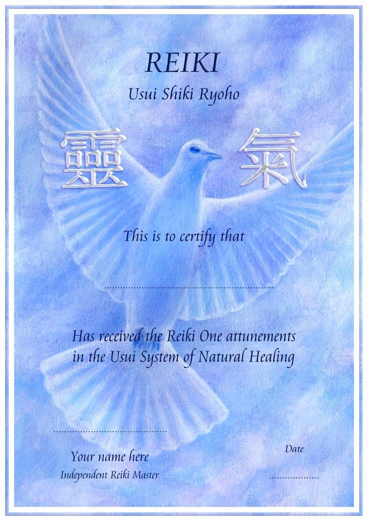 Reiki Certificate Template Free Inspirational Reiki Certificate Template