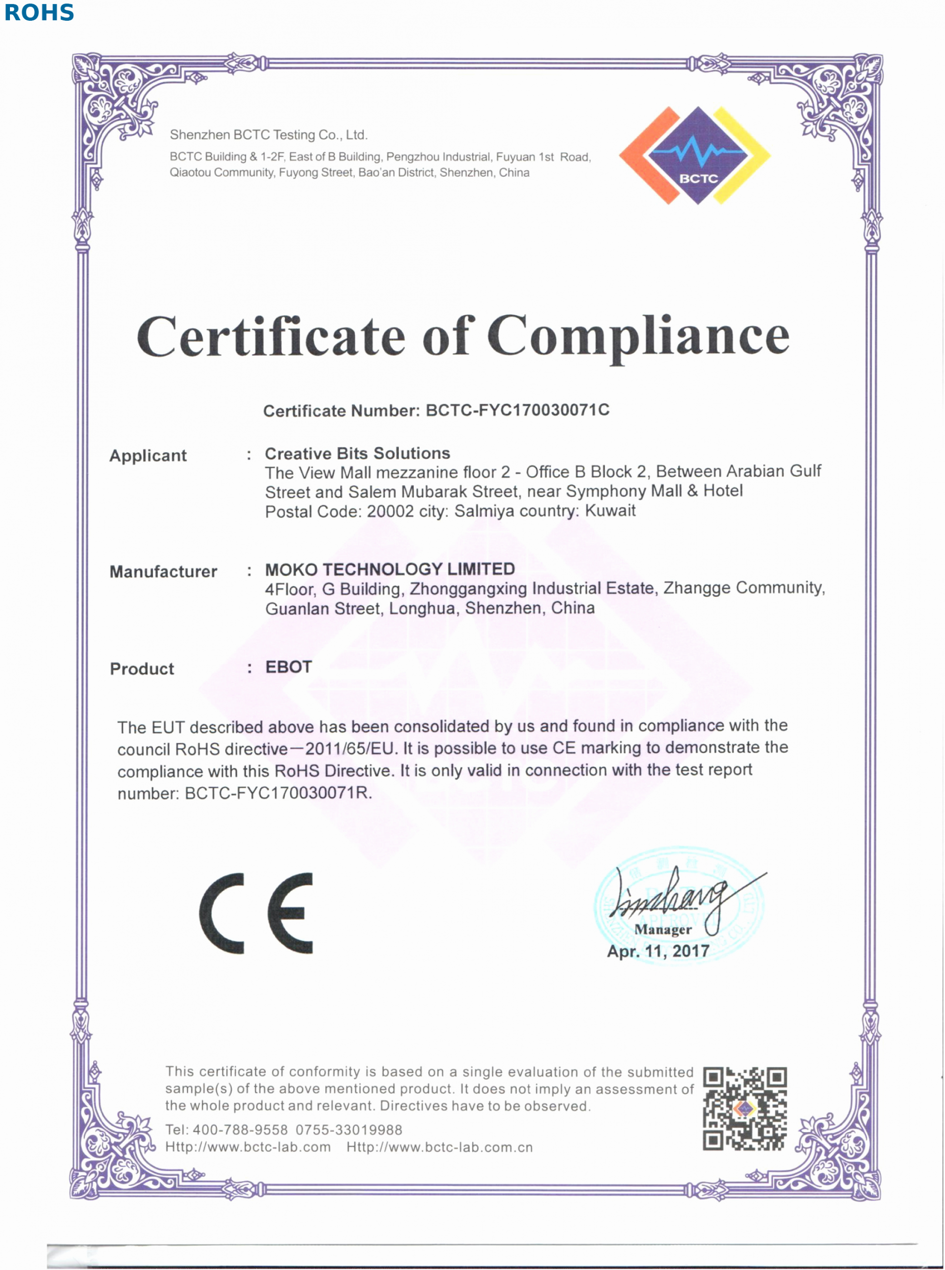 Rohs 2 Certificate Of Compliance Template Beautiful File Certificate Of Pliance 2 Wikimedia Mons