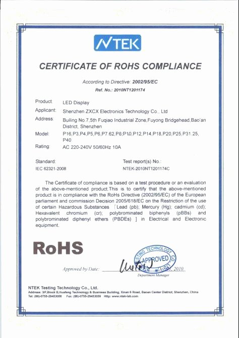 Rohs Certificate Of Compliance Template Inspirational Rohs Pliance Certificate