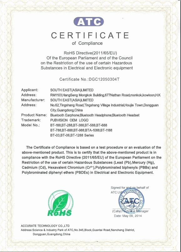 rohs pliance certificate