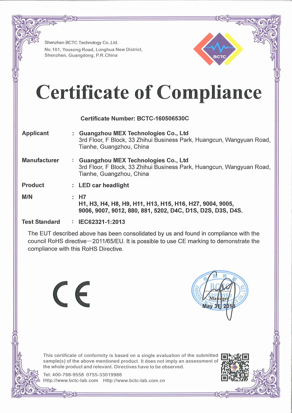 Rohs Compliant Certificate Template Luxury Rohs Certificate Of Pliance Guangzhou Mex