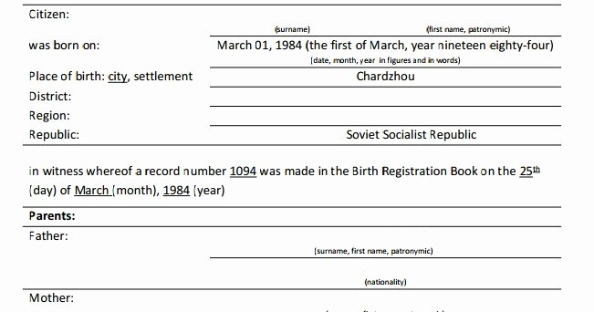 Russian Birth Certificate Template Lovely Russian Translation Blog How to Translate Russian Birth