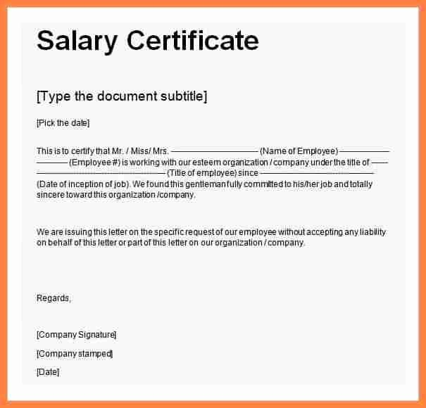 Salary Request Letters New 5 Salary Confirmation Request Letter