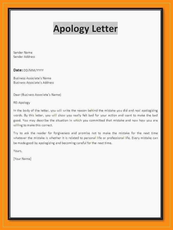 Sample Letter Of Explanation for Mistake Fresh Explanation Letter Sample for Mistake 9