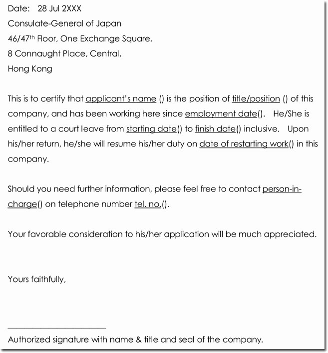 Sample Letter to Get Out Of Jury Duty From Employer Elegant Leave Letter Templates 14 Samples In Pdf Word format