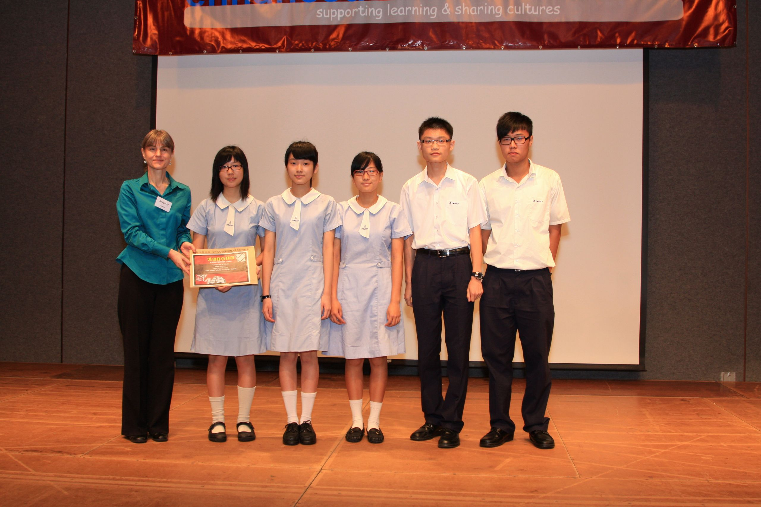 School Awards Ceremony Ideas Elegant Enhanced Net Scheme In Secondary Schools Clipit