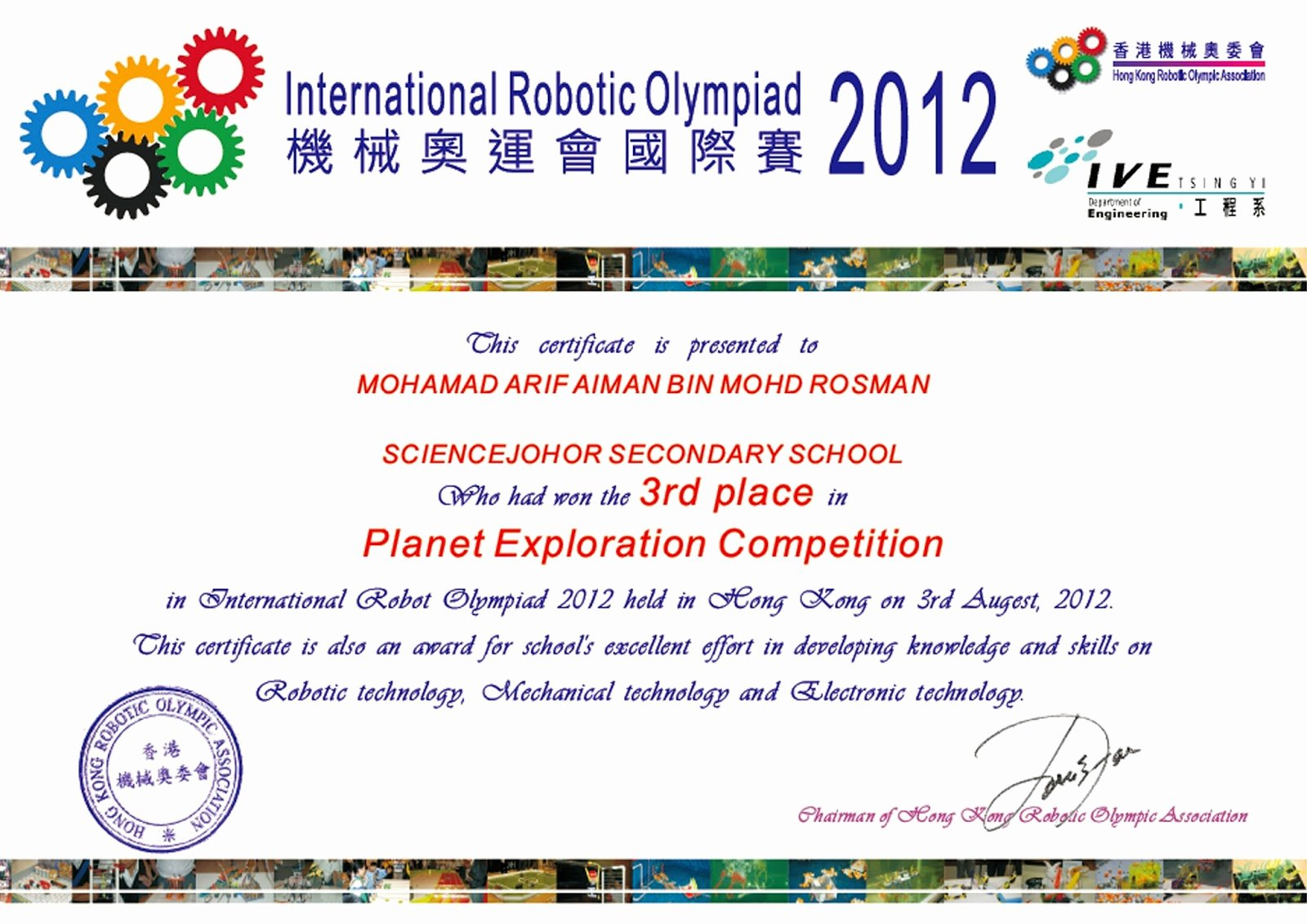 Science Olympiad Certificate Template Beautiful Report Hong Kong Robotic Olympiad 2012