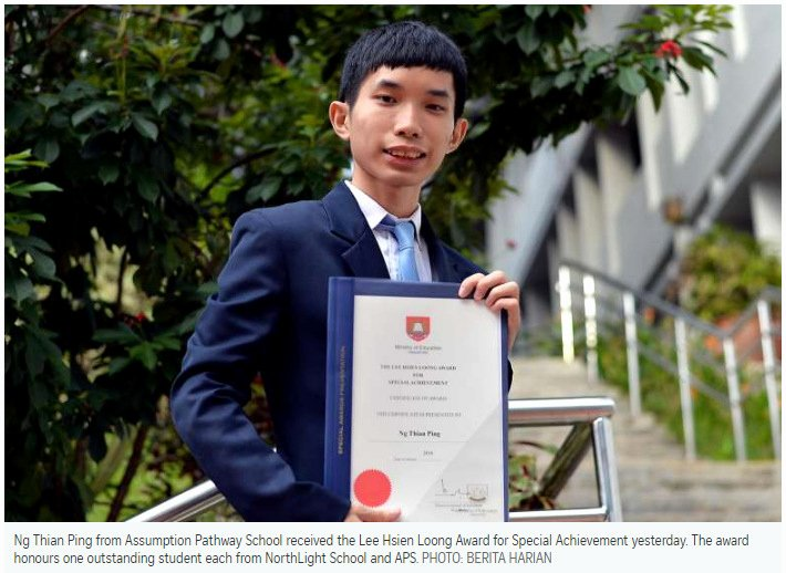 Special Award for Students Luxury if Ly Singaporeans Stopped to Think New Award for